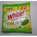 Wheel (Active)