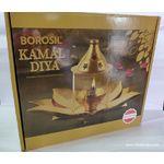 Borosil Kamal Diya